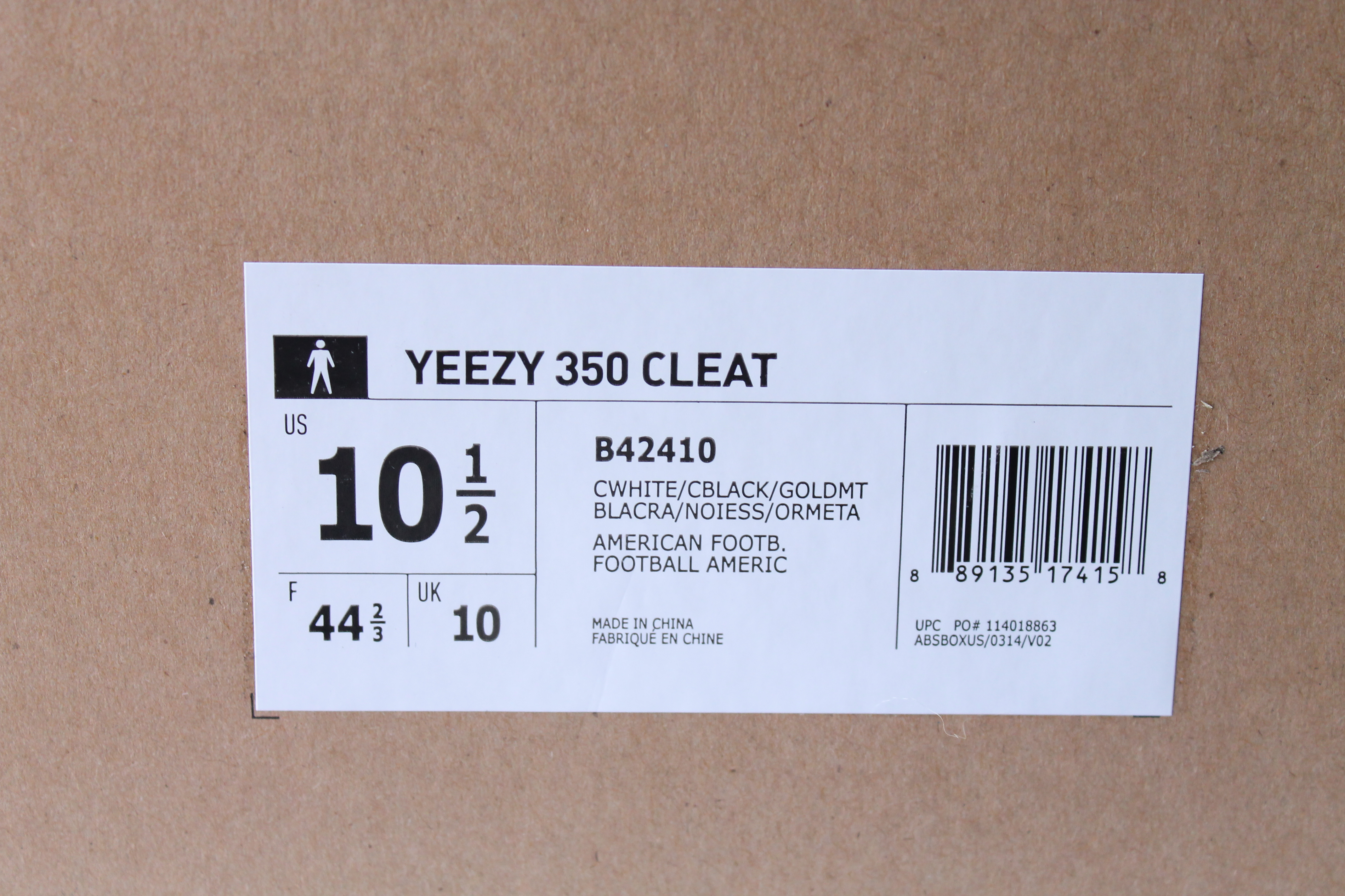 5c524a44c ... Dove Adidas Yeezy Cleat 350 – Turtle ...