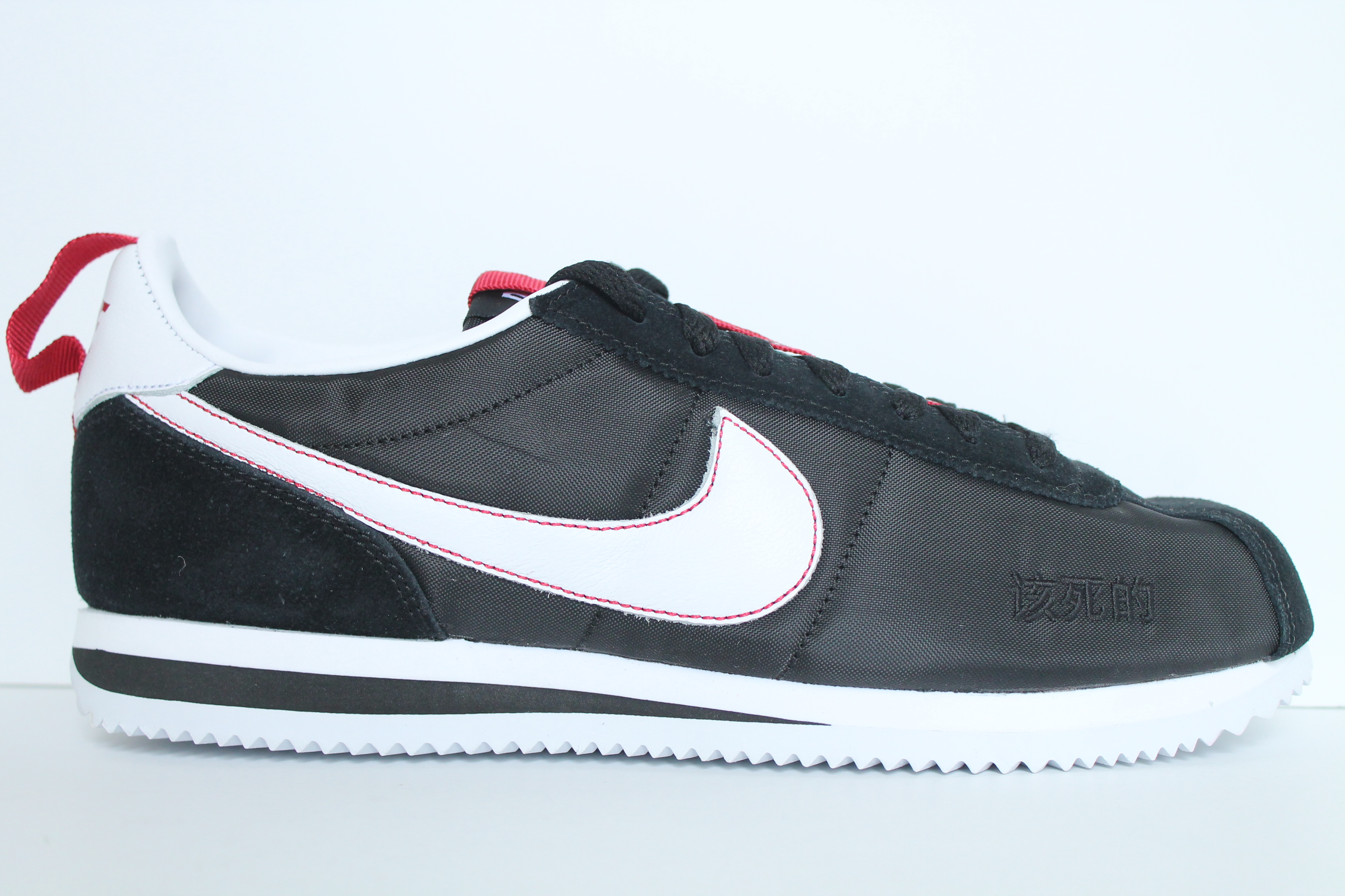 best service 93f3b 4fabd Nike Cortez Kenny III